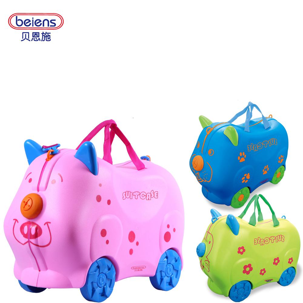 Child travel bag baby travel luggage travel box 2015 new item(China (Mainland))