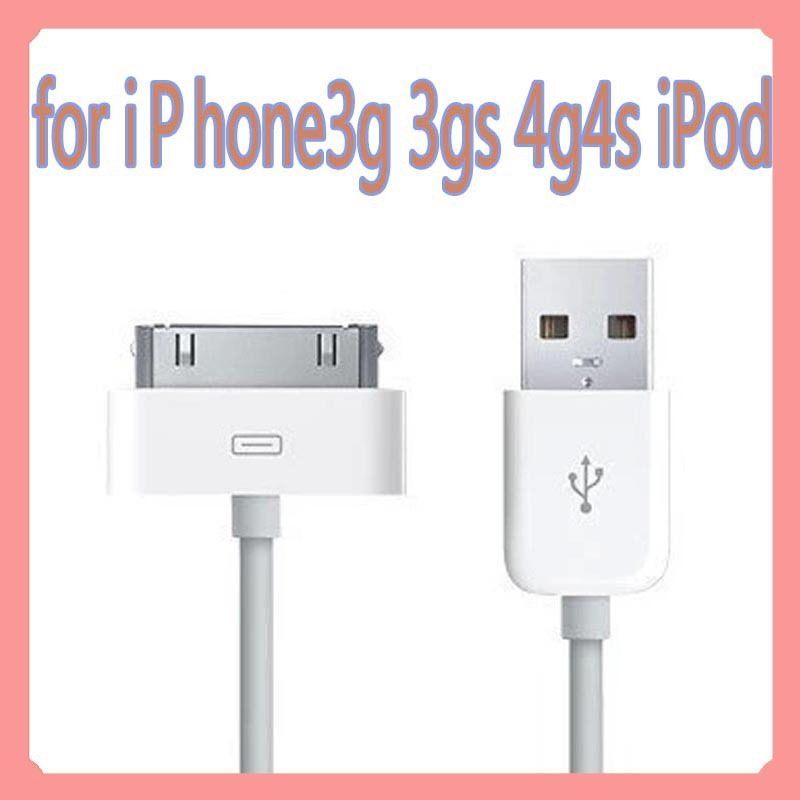 - square head 6-pin USB 2.0 data cable suitable Iphone 3G 4 4S Ipad / charging 3C parts store