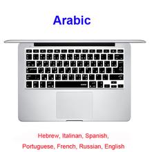 الاسبانية البرتغالية الروسية الفرنسية العربية الإنجليزية العبرية ايطاليا الغلاف لوحة المفاتيح سيليكون الجلد لماك بوك, xskn حامي لوحة المفاتيح