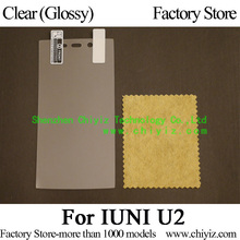 Clear Glossy Screen Protector Guard Cover protective Film For IUNI U2