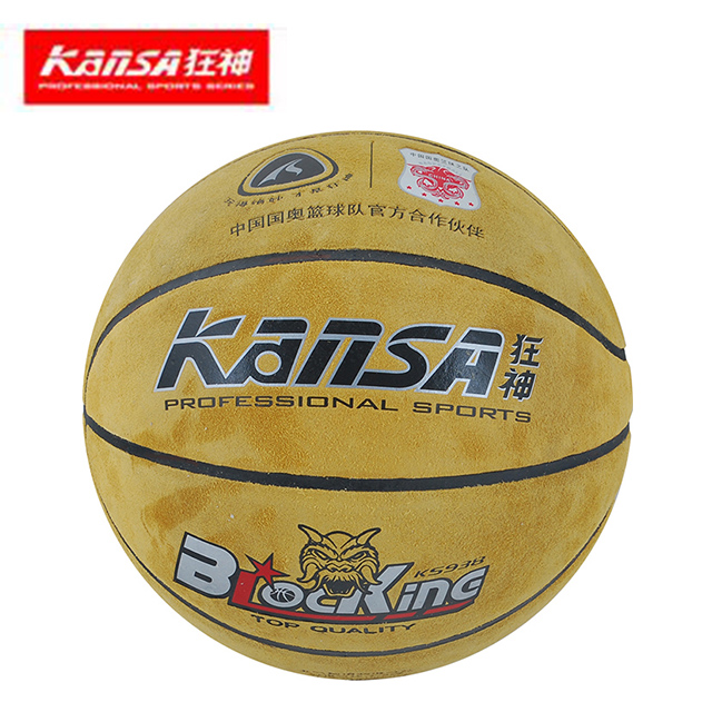 Genuine KANSA Suede Basketball Ball Leather Indoor Outoor Common Use Moisture Absorption Skid Resistant Basketbal KS938(China (Mainland))