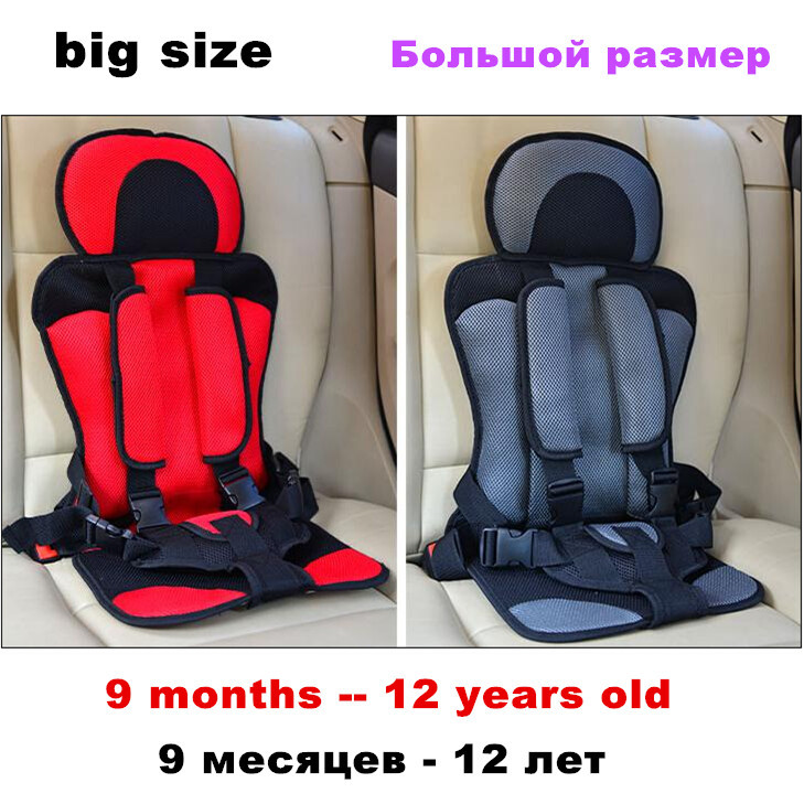 potable baby car seat safety seat for children in the car 9 months 12 years old 9 40kg free. Black Bedroom Furniture Sets. Home Design Ideas