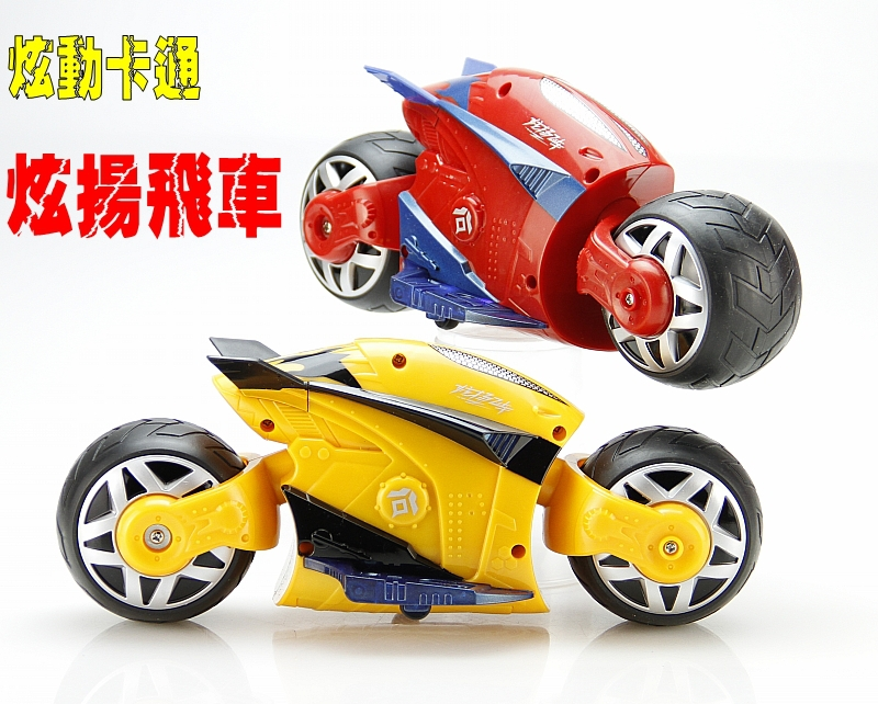 Toy cartoon remote control off-road motorcycle r472 forcedair(China (Mainland))