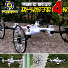 HUANQI 886 2.4G 4-Axis 3 In 1 Aircraft Parts Remote Control Unmanned Helicopter Drone