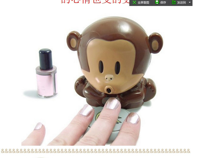 New Arrival Cute Monkey Fingernails Dryer(China (Mainland))