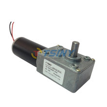 12v DC Gear Motors of Miniature Low-speed 8RPM Motor Robot with Metal Worm Gear Box deceleration speed motor car motor(China (Mainland))