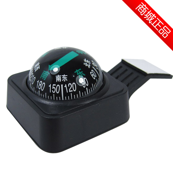 Free shipping, Rlc black car guide the ball car guide the ball car guide the ball direction ball compass(China (Mainland))