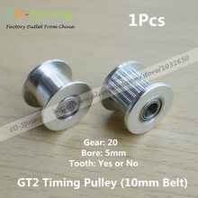 2Pcs 2GT GT2 Idle Pulley 20 Gear without Teeth Idle Gear 20Teeth Timing Pulley Bore 5mm with Bearings For 6mm Belt For 3DPrinter