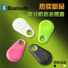 Smart finder Key finder Wireless Bluetooth Tracker Anti lost alarm Smart Tag Child Bag Pet GPS Locator itag for HTC