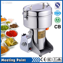 1250g small salt and pepper grinders stainless steel electronic herb grinder Swing type electric coffee spice grinder