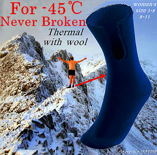 Women's full terry wool socks winter women Extreme Thermal socks outdoor climbing socks thick warm black hiking sport socks(China (Mainland))
