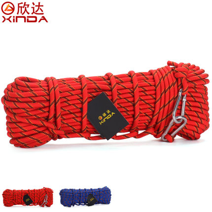 XINDA Escalada 10M Professional Rock Climbing Rope Outdoor Hiking Accessories 10mm Diameter 3KN High Strength Cord Safety Rope(China (Mainland))