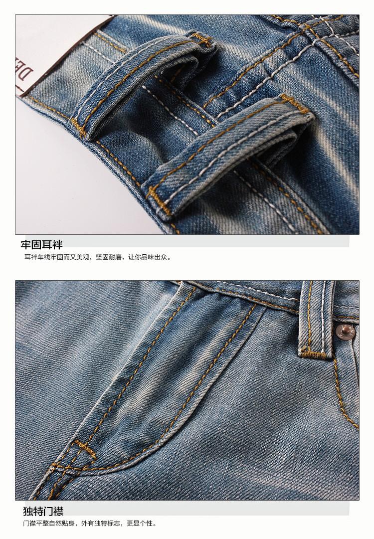 Скидки на Мужская мода волк печати стрейч джинсы Тонкий черный цвет прямые брюки Длинные брюки