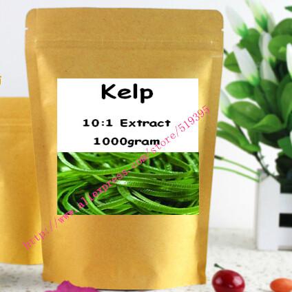 1000gram Kelp/ Seaweed 10:1 Extract Fucoxanthin Strong Antioxidant free shipping