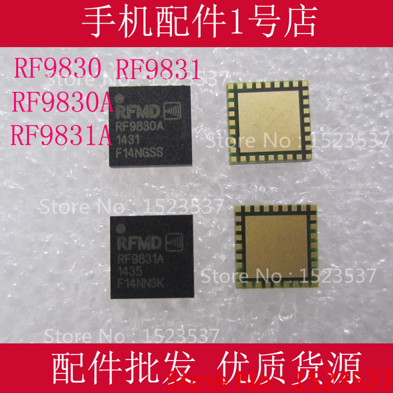 3PCS/LOT RF9830A Power amplifier PA IC chip for samsung i9082L/i9082(China (Mainland))
