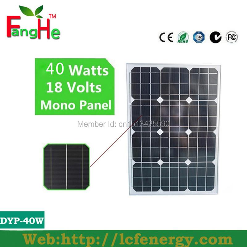 Best quality 40W mono solar panel for hoe use solar system mini solar panel 40 watt(China (Mainland))