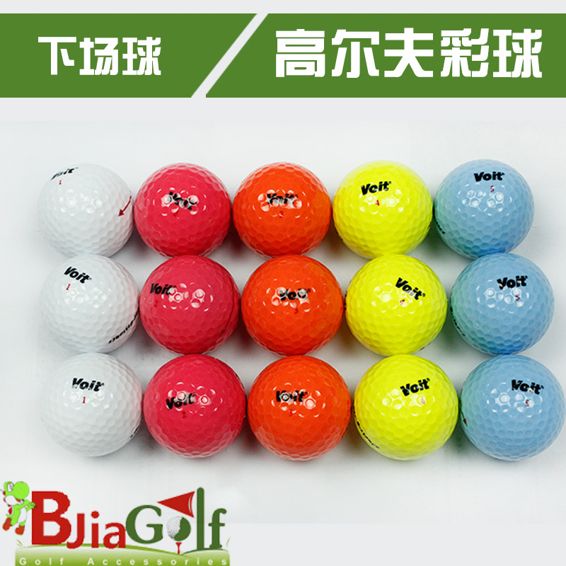 FREE SHIPPING3pcs new brand 3layer golf color ball,Three layer ball golf ball multicolor multicolour ball 3pcs/lot(China (Mainland))