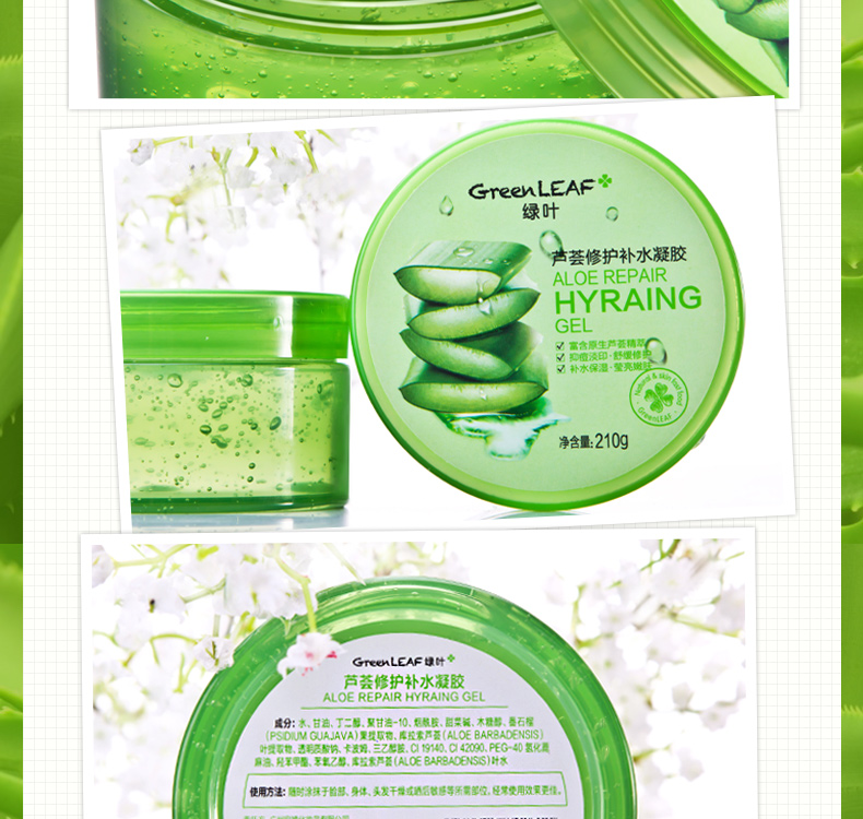 Green Leaf Aloe Gel Skin Care Sun Repair Gel Deep Moisturizing Soothing Refreshing Acne Dilute Smallpox In India Oil Control Gel cheap