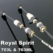 ROYAL SPIRIT 703 L & 763 ML Fast Action Spinning & Baitcasting Fishing rod 3 Sections Free Shipping(China (Mainland))
