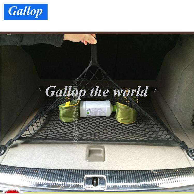 High Elastic Car Rear Trunk Floor Cargo Net For Acura MDX