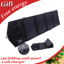 14w foldable solar usb charger for cell phone