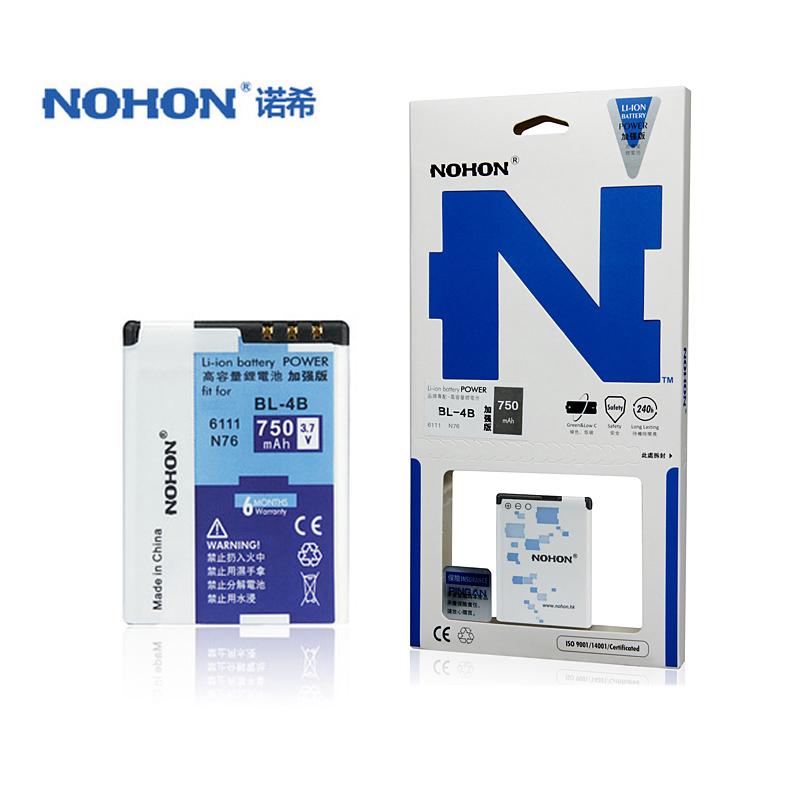 100% Original NOHON Battery 750mAh BL 4B For Nokia N75 N76 1662 1682 2605 3606 3608c 7500Prism 7373 7500 Replacement Batteries(China (Mainland))