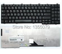25-008405 RU Version Black G550 laptop keyboard 100% work good prefect