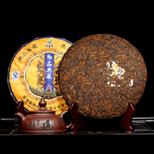 5A Real pu 'er shu tea for 5 years best menghai 357g Chinese puer Health food lose weight Ripe tea