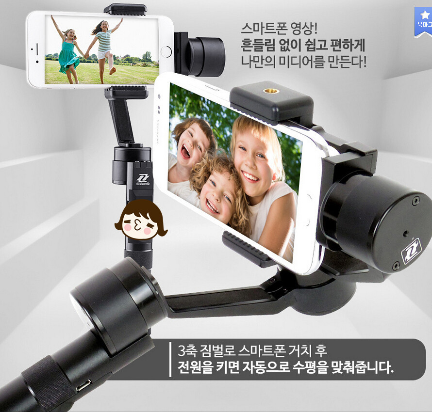 Newest Zhiyun Z1 New Smooth C Plus 3 Axle Brushless Phone gimbal Smartphone Stabilizer,Smartphone Handheld DHL EMS Free Shipping