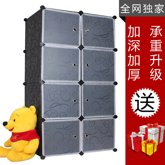 Diy resin magicaf tablets combination wardrobe clothes storage box finishing frame baby toy storage cabinet