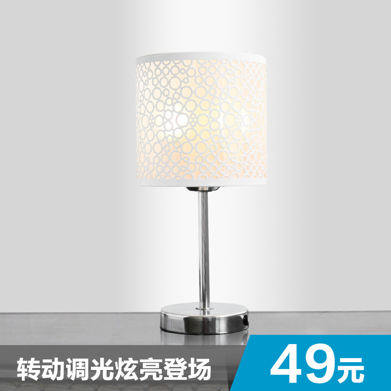 Table lamp bedroom bedside lamp bedside lamp warm wedding decoration ideas Tian lamp(China (Mainland))
