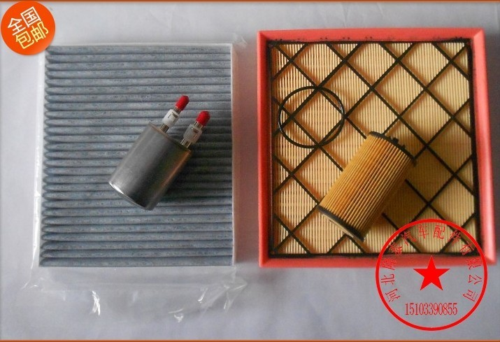 # air filter + Oil filter + cabin Air conditioning filter + Fuel filter for Chevrolet Cruze(China (Mainland))