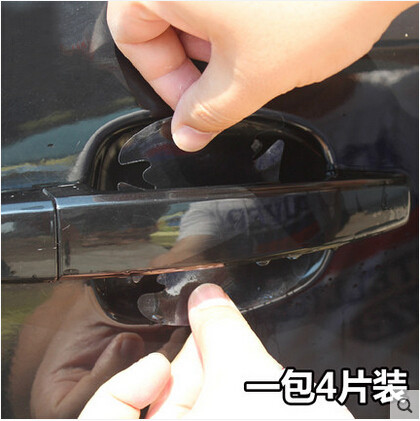 Car Styling Door Handle Protector Film for Skoda Octavia Fabia Rapid Superb Yeti Roomster/Mazda 2 3 5 6 CX5 CX7 CX9 Atenza Axela(China (Mainland))