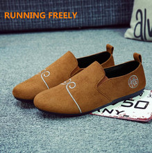 2017 New Arrival Real Yeezy 2017men Shoes Casual Fashion Peas Quality Flat Brand Moccasins Loafers Driving Chinese Character(China (Mainland))