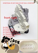 Buy FOR Volkswagen MK5 EOS SEAT Leon 1P Zv ALTEA TOLEDO front right Door Latch Assembly / Door Lock Actuator 1P1837016 1P1837016A for $38.00 in AliExpress store
