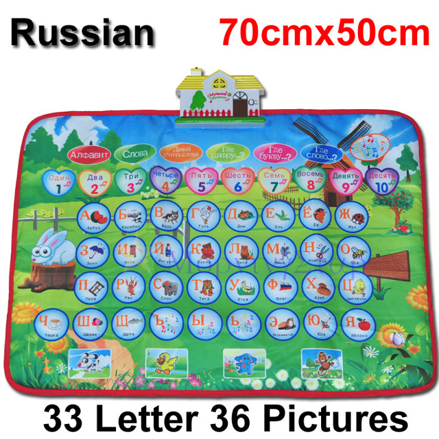 50 x 70 cm Russian language Children Kids Educational Study Learning Machine Blanket Toys Nylon+Sponge