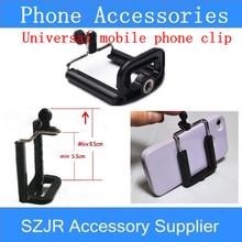 popular mobile phone pro