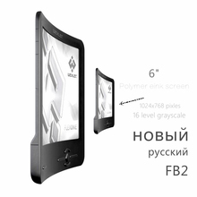 Brand New Wexler Flex One FB2 Russian flexible eink screen e book reader ebook ink e ink book 110g 8GB 1024x768 pixels(China (Mainland))