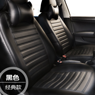 Popular Range Rover Leather Seat Covers Buy Cheap Range