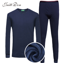 XXL-5XL Men thermal underwear sets 2015 winter men plus thick velvet men's underwear, thermal underwear Men Long Johns NY001(China (Mainland))