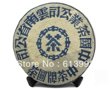 2003 year old Raw puer tea,357g Pu'er tea ,Raw Puer tea ,Yunnan Puer tea Free shipping