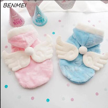Buy BENMEI Cute Pet Clothes Dog Cat Clothing Kawaii Angel Wings Warm Small Pet Dogs Cat Coat Dog Autumn/Winter Coat & Jackets XS-XL for $13.93 in AliExpress store