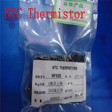 resistor promotion