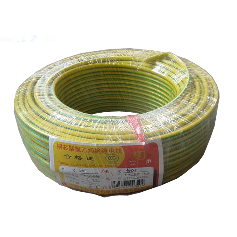 Flex Pvc Insulated Cable : China manufacturer ground wire bvr mm pure copper
