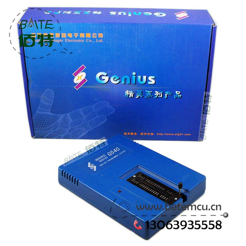 Sale Free Shipping USB Universal programmer EPROM MCU GAL PIC G540(China (Mainland))
