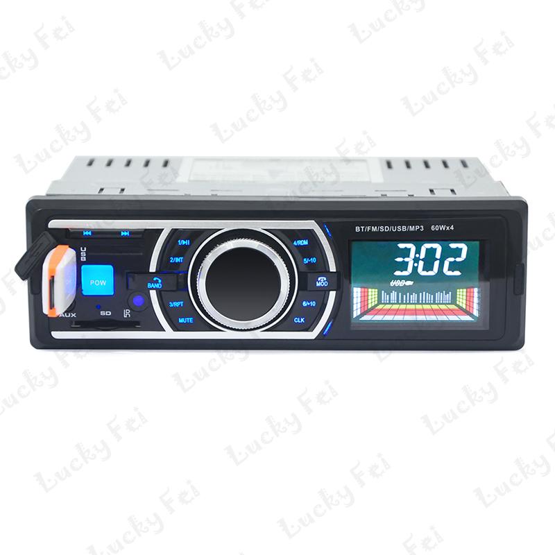 Автомобильные кассетные плееры из Китая