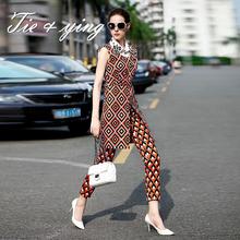 Fashion runway ninth pants women set 2015 autumn sleeveless turn-down collar beading grid dress + fashion grid pants suit(China (Mainland))