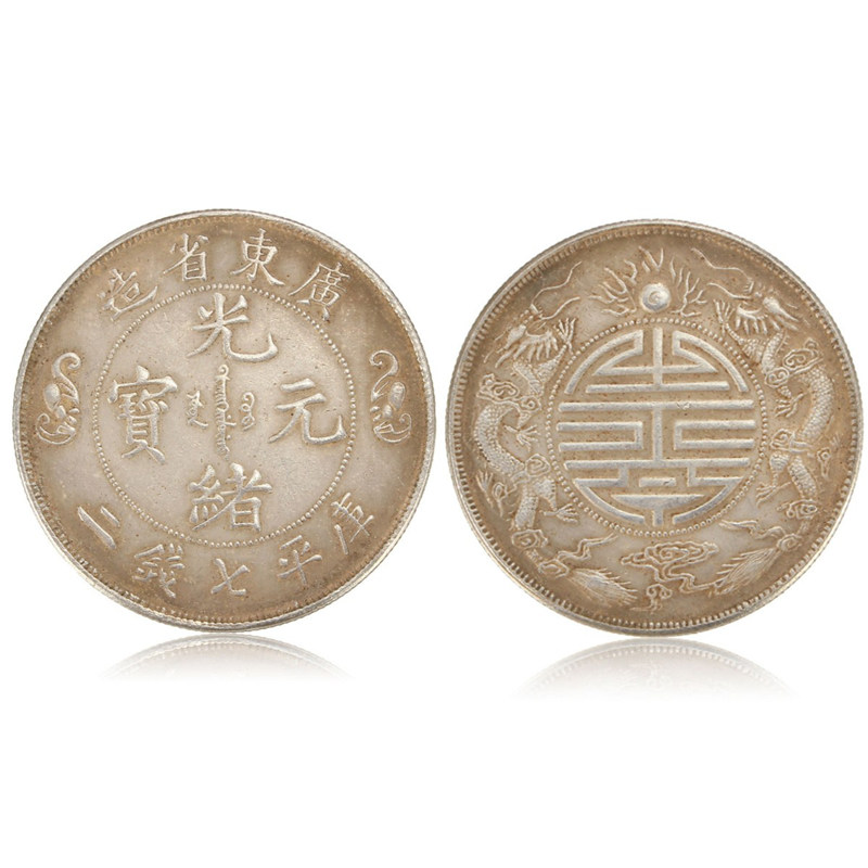 Hot Sale 1PCs Feng Shui Old Chinese Guang-Xu Copper Auspicious Coins Decoration Fortune Collection value Metal Craft(China (Mainland))