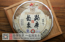 2009 ShuangJiang MengKu Image Beeng Cake Bing 500g YunNan Organic Pu'er Raw Tea Sheng Cha Weight Loss Slim Beauty