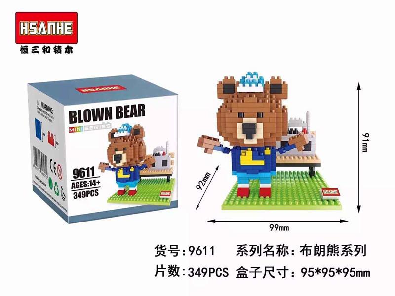 Hsanhe Mini Blocks Brown Bear DIY Building Toys Toilet Nanoblocks Shopping Office Action minifigure brinquedos Anime Juguetes <br><br>Aliexpress